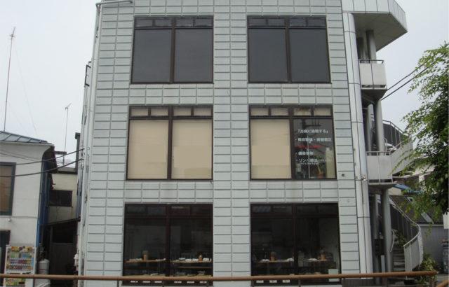 栃木県さくら市 ビル外壁塗装 超低汚染リファイン