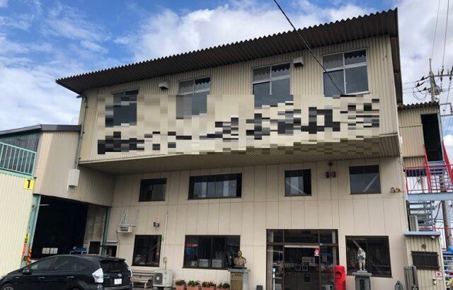 栃木県宇都宮市 外壁・屋根塗装工事 U会社様